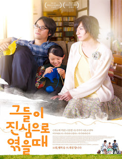 Ver Close-Knit (2017) Gratis Online
