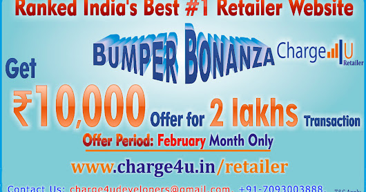 Get upto 5% Commission..