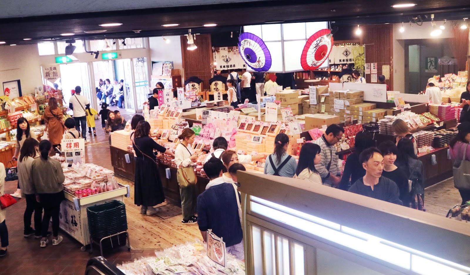 wakayama shopping place