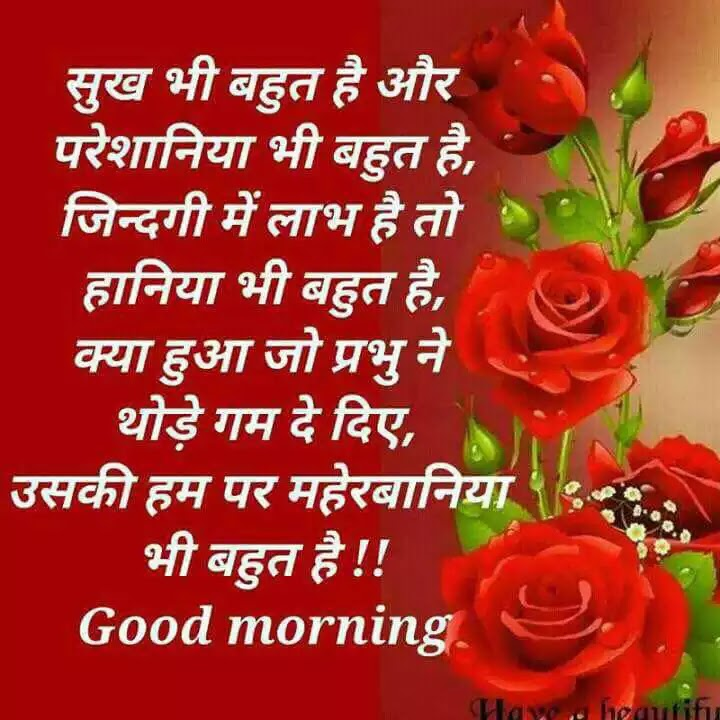 Best Of Good Morning Images Dil Hadasse