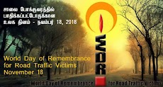 World Day of Remembrance for Road Traffic Victims 2018: November 18