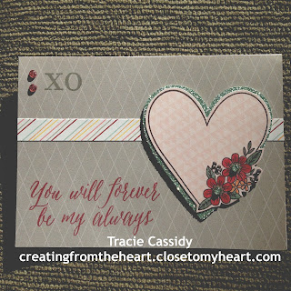 close to my heart, january stamp of the month, acrylic stamps