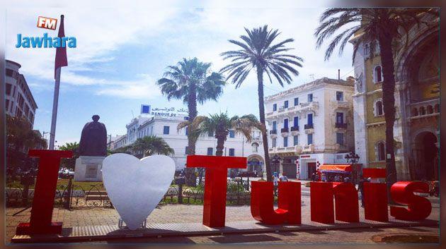 Republic Day Tunisia 25 July | Republic of Tunisia | National Assembly |  Habib Bourguiba