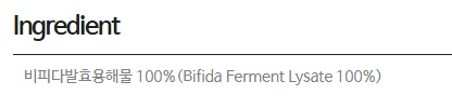 Graymelin Bifida 100% Fermentation Solution Hydration Nourishment