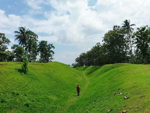 Benteng Pugung Raharjo