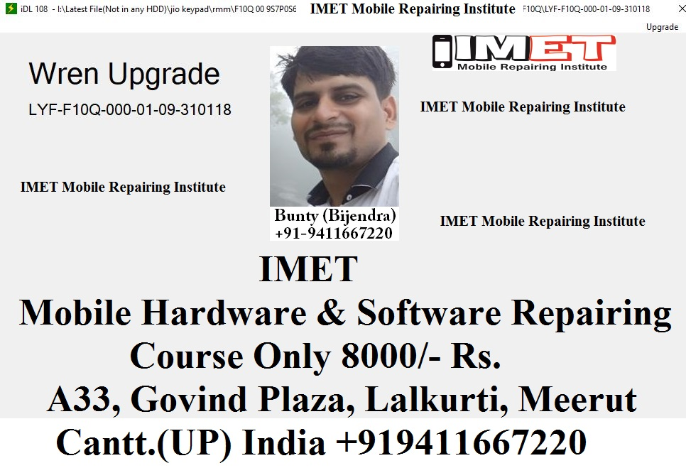 LYF Jio F10Q Flash File (Stock ROM) - IMET Mobile Repairing