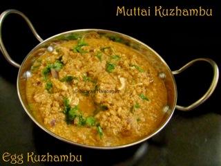 Chettinad Muttai Kuzhambu