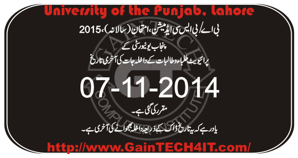 pu.edu.pk, punjab university, admission ba/bsc, Private Candidates admission