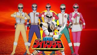 Gosei Sentai Dairanger Episode 01-50 [END] MP4 Subtitle Indonesia