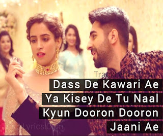 song-quotes-2018-morni-banke-badhaai-ho-sung-by-neha-kakkar-sanya-malhotra