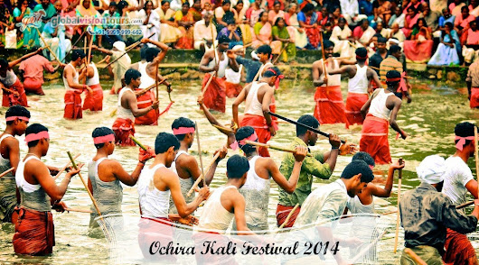 An Exclusive Perspective of Ochira Kali Festival