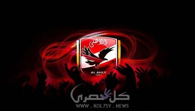 تردد قناة الاهلي ALAhly بث مباشر علي النايل سات 2018 الناقلة لمبارايات دوري أبطال أفريقيا مجانا