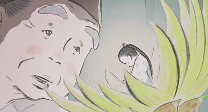 ตำนานคนตัดไผ่ (The Tale of the Bamboo Cutter)