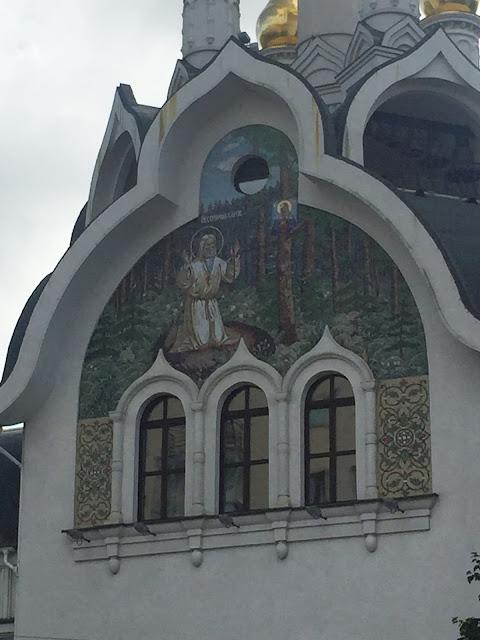 Укрупнённое изображение окон и убранства над входом в храм