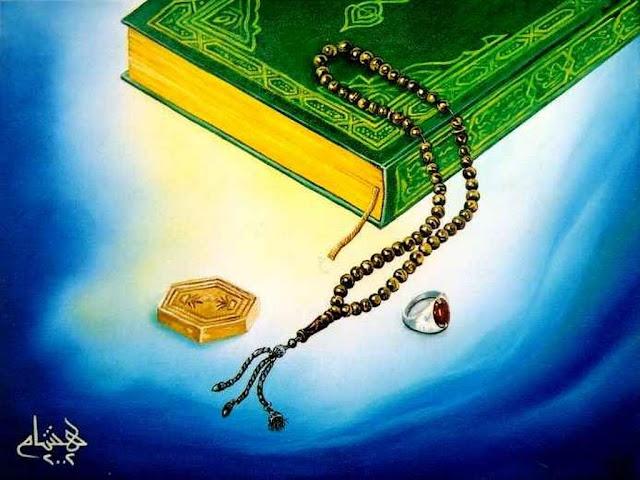 Tiga kewajiban Seorang Muslim Terhadap al-Qur'an