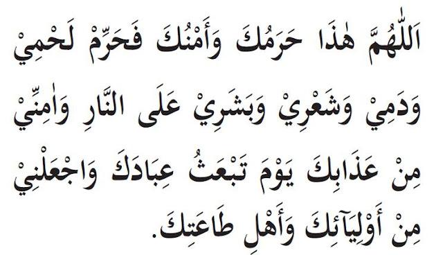 06-doa-umroh-doa-saat-memasuki-kota-makkah Kumpulan Doa Umroh Kumpulan Doa Umroh 06 doa umroh doa saat memasuki kota makkah