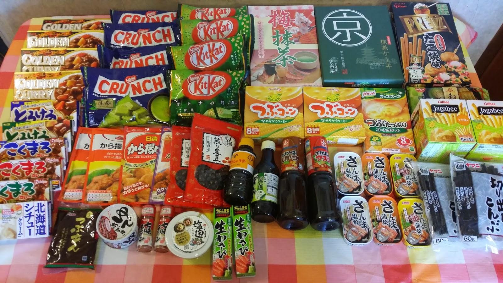 雀后~歡迎!歡迎蒞臨朱家天地!: 2014年日本京都大板之旅~手信篇