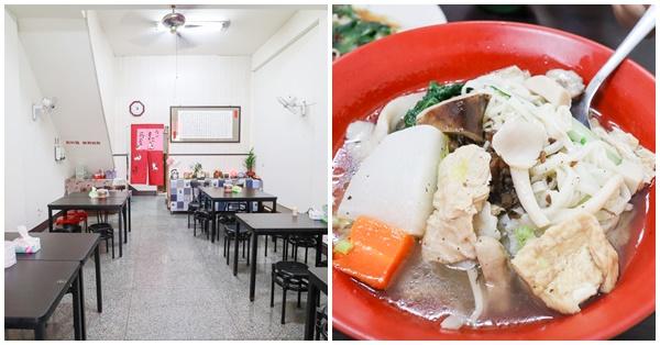 台中大里波羅蜜素食|有各種麵食、簡餐便當和小菜的平價素食
