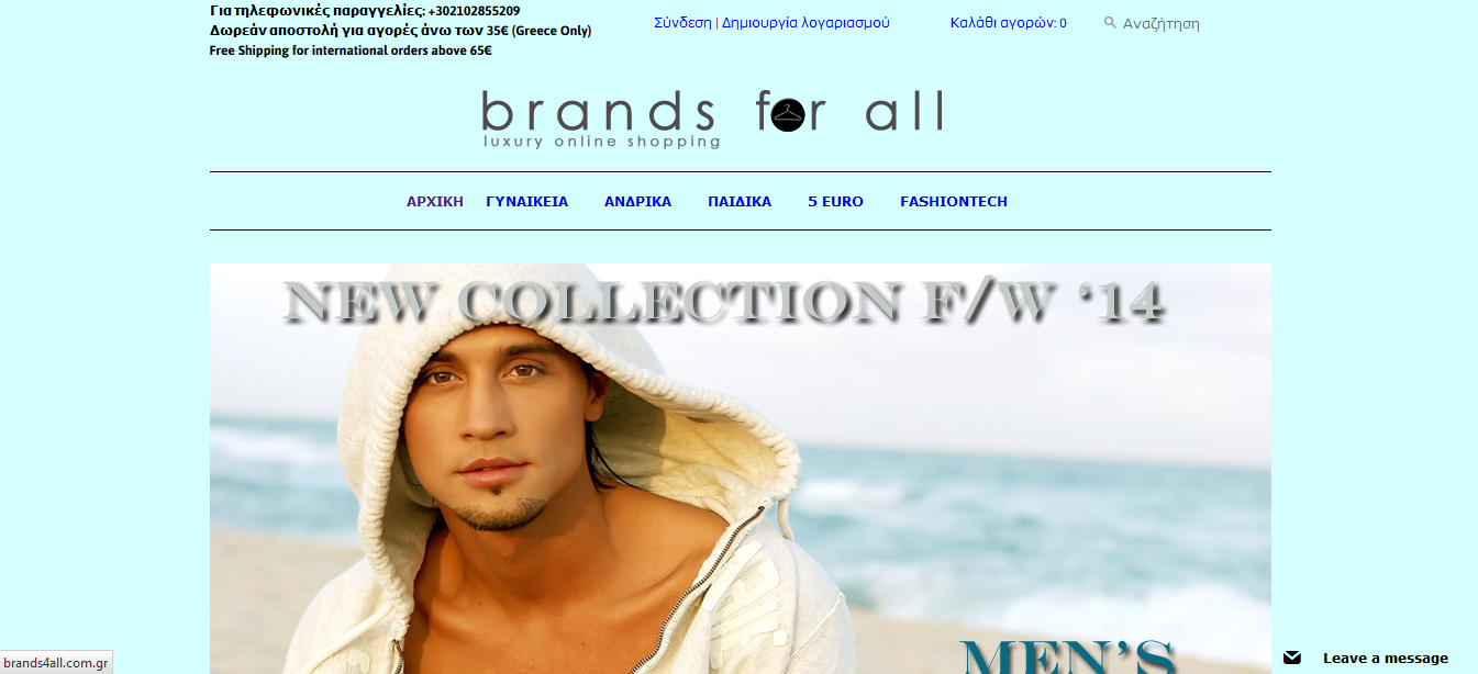 Brands4all - luxury online shopping 2253550d858