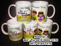 Jual Mug Standar Keramik Promosi - Mug Souvenir