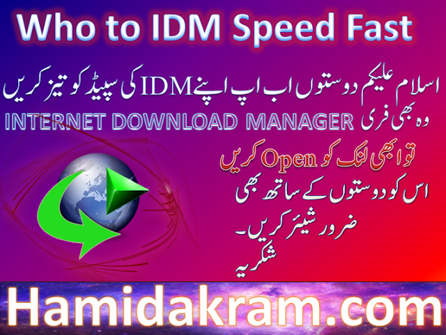 How To Increase IDM Downloading Speed