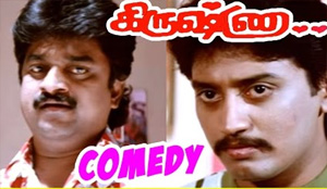 Krishna Tamil Comedy Scenes | Prasanth | Chinni Jayanth | Kitty | Pand