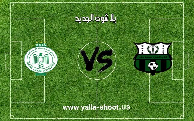 اهداف مباراة الرجاء ويوسفية برشيد بتاريخ 26-12-2018 الدوري المغربي