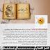 شرفنامه - احد اهم مصادر التاريخ الكوردي
