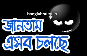 Esob Cholche Bengali Funny Comment Sticker