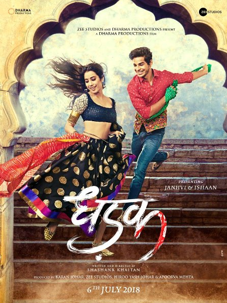 Dhadak new upcoming movie first look, Poster of Jannhvi Kapoor, Ishaan Khatter next movie download first look Poster, release date