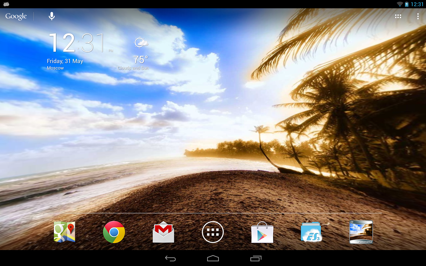 Panoramic screen apk