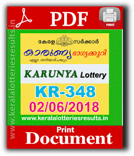 "Keralalotteriesresults.in, ""kerala lottery result 2 6 2018 karunya kr 348"", 2 June 2018 result karunya kr.348 today, kerala lottery result 2.6.2018, kerala lottery result 02-06-2018, karunya lottery kr 348 results 02-06-2018, karunya lottery kr 348, live karunya lottery kr-348, karunya lottery, kerala lottery today result karunya, karunya lottery (kr-348) 02/06/2018, kr348, 2.6.2018, kr 348, 2.6.18, karunya lottery kr348, karunya lottery 2.6.2018, kerala lottery 2.6.2018, kerala lottery result 2-6-2018, kerala lottery result 02-06-2018, kerala lottery result karunya, karunya lottery result today, karunya lottery kr348, 2-6-2018-kr-348-karunya-lottery-result-today-kerala-lottery-results, keralagovernment, result, gov.in, picture, image, images, pics, pictures kerala lottery, kl result, yesterday lottery results, lotteries results, keralalotteries, kerala lottery, keralalotteryresult, kerala lottery result, kerala lottery result live, kerala lottery today, kerala lottery result today, kerala lottery results today, today kerala lottery result, karunya lottery results, kerala lottery result today karunya, karunya lottery result, kerala lottery result karunya today, kerala lottery karunya today result, karunya kerala lottery result, today karunya lottery result, karunya lottery today result, karunya lottery results today, today kerala lottery result karunya, kerala lottery results today karunya, karunya lottery today, today lottery result karunya, karunya lottery result today, kerala lottery result live, kerala lottery bumper result, kerala lottery result yesterday, kerala lottery result today, kerala online lottery results, kerala lottery draw, kerala lottery results, kerala state lottery today, kerala lottare, kerala lottery result, lottery today, kerala lottery today draw result"