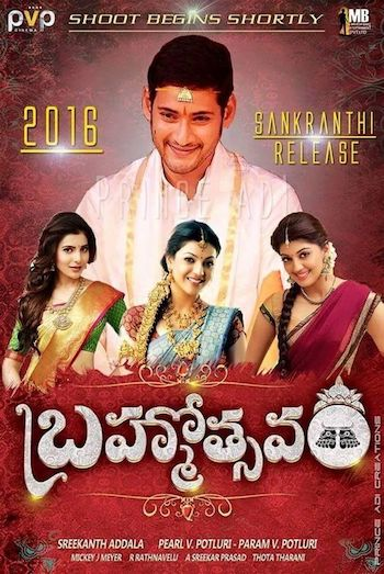 Brahmotsavam 2016 Full Movie Hindi Dubbed Download