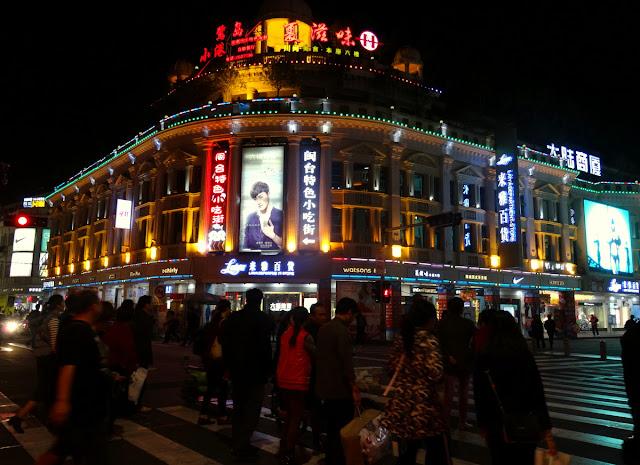 Siming Road Zhongshan Lu Pedestrian Street in Xiamen, China
