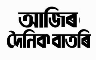 http://ajirdainikbatori.com/