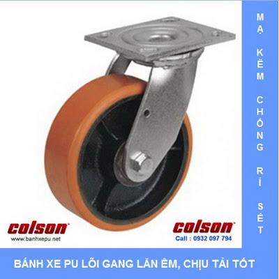 Bánh xe đẩy hàng PU đỏ lõi gang thép chịu lực 550kg | S4-8209-959