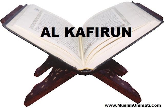 109 Surah Al Kafirun