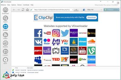 تحميل برنامج vdownloader لتحميل الفيديو من يوتيوب