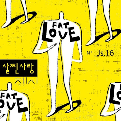 Jessi Fat Love