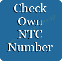 Check Your Own NTC Number By Dial..Like Ncell