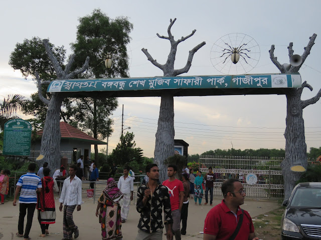 Bangabandhu Safari Park, Gazipur