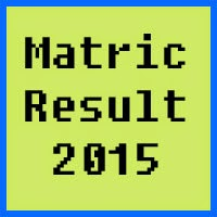 Sahiwal Board Matric Result 2016