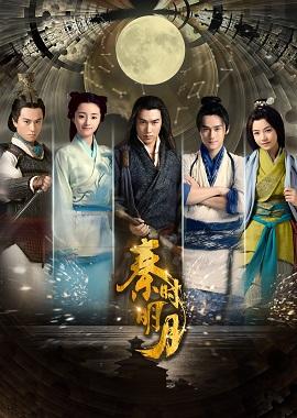 Xem Phim Tần Thời Minh Nguyệt - The Legend Of Qin