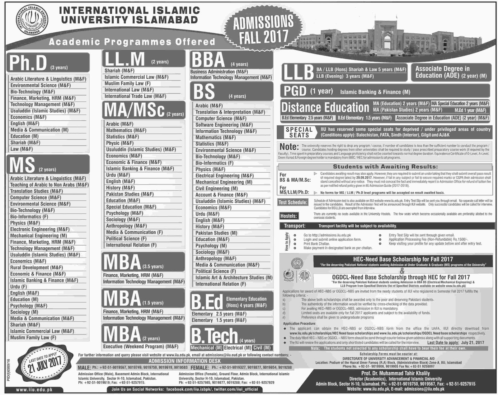 Admission Open in International Islamic University IIU Islamabad  2017