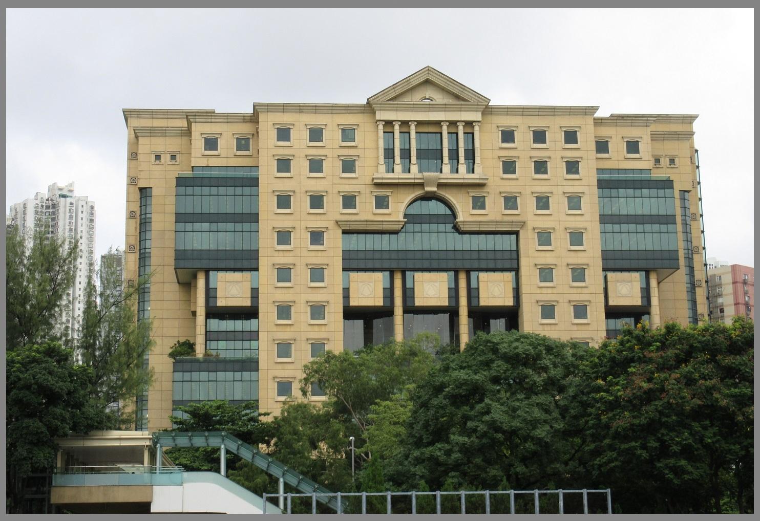.. 夢飛翔: 香港中央圖書館