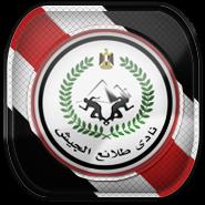 ملخص مباراة - طلائع الجيش 2 - 0 إتحاد الشرطة | الجولة 32 - الدوري المصري