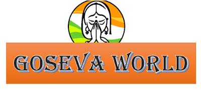 WELCOME TO GOSEVA WORLD
