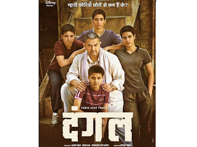 My View/ Observations:: Dangal - Wrestle the odds