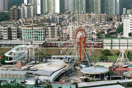西環的黃金歲月: 淺談香港遊樂場的發展
