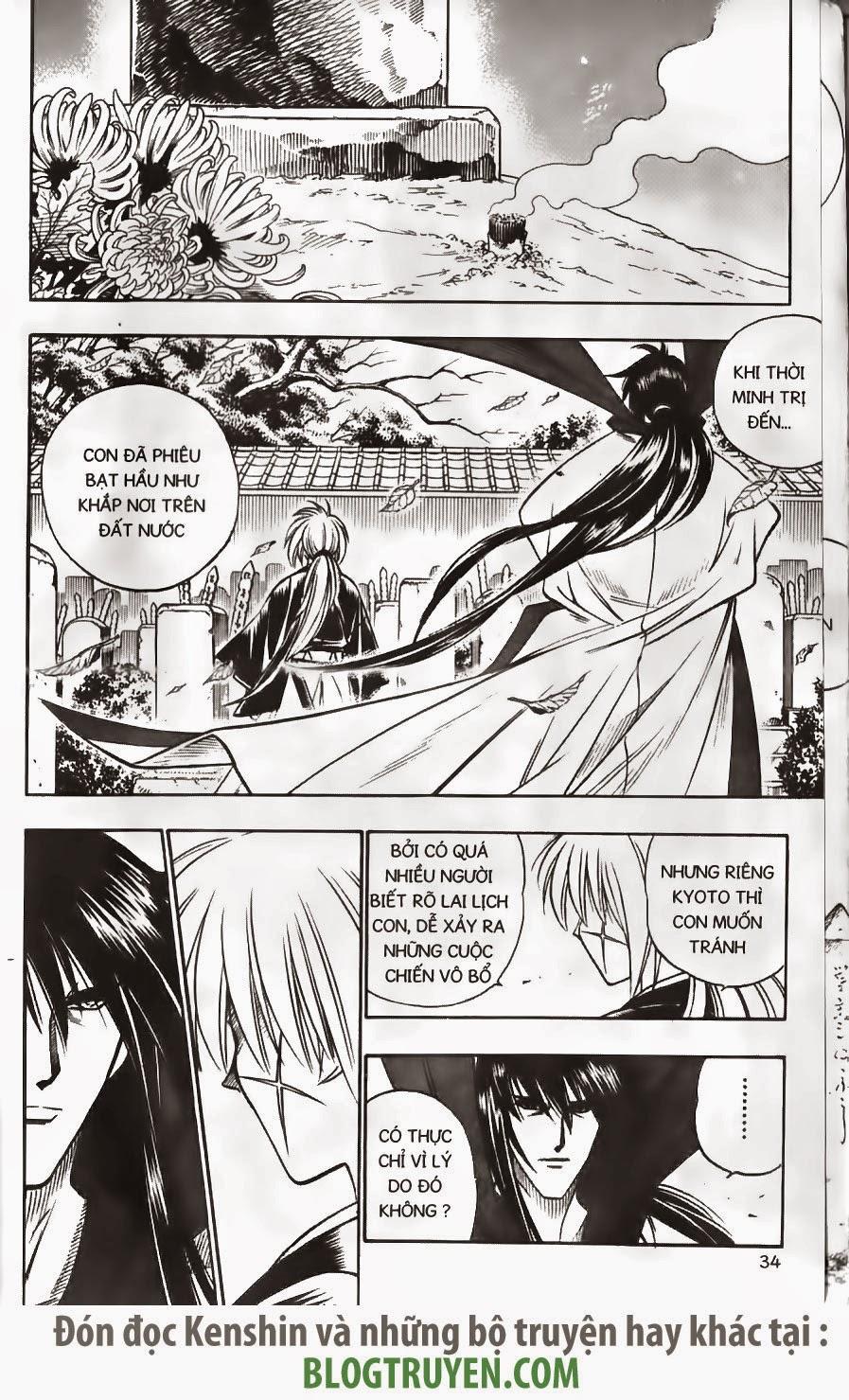 Rurouni Kenshin chap 150 trang 12